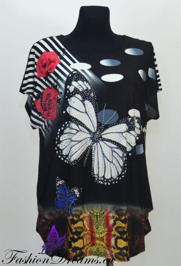 Pluus liblikatega-5676