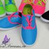 Värvilised tennised-5794