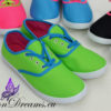 Värvilised tennised-5791