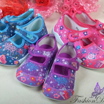 Jalatsid lastele-0