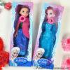 Laulvad Elsa ja Anna nukud
