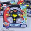 Mängu rool heli- ja valgusefektidega